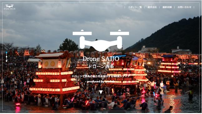 Drone SAIJO